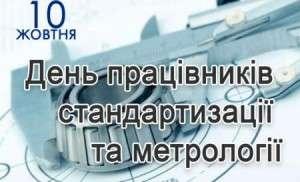 7fbd64edeb0bea79f2656472dec4366c
